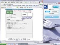 Kanagawa_tuusinnsokudo