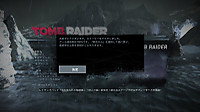Tombraider_20130519_11400413